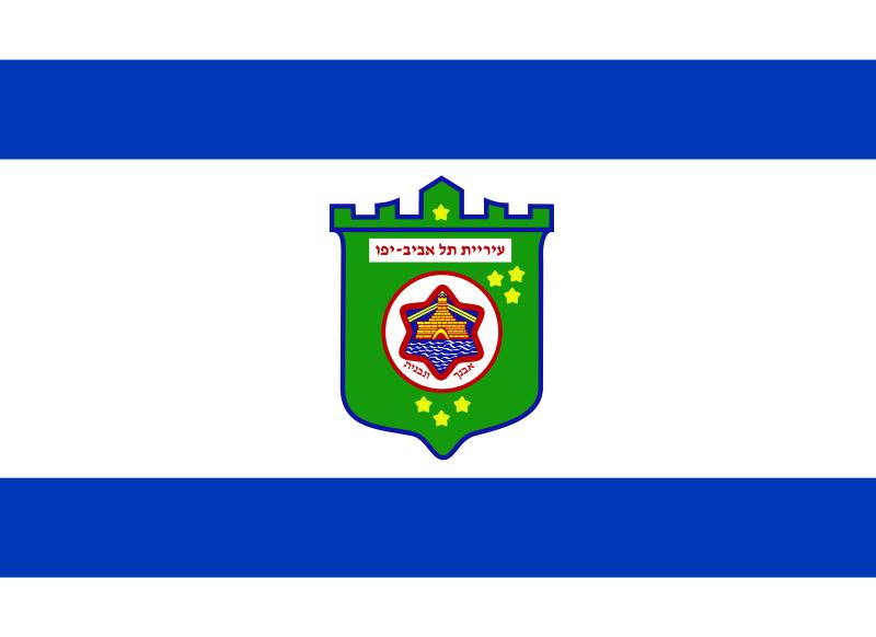 תמא 38 תל אביב