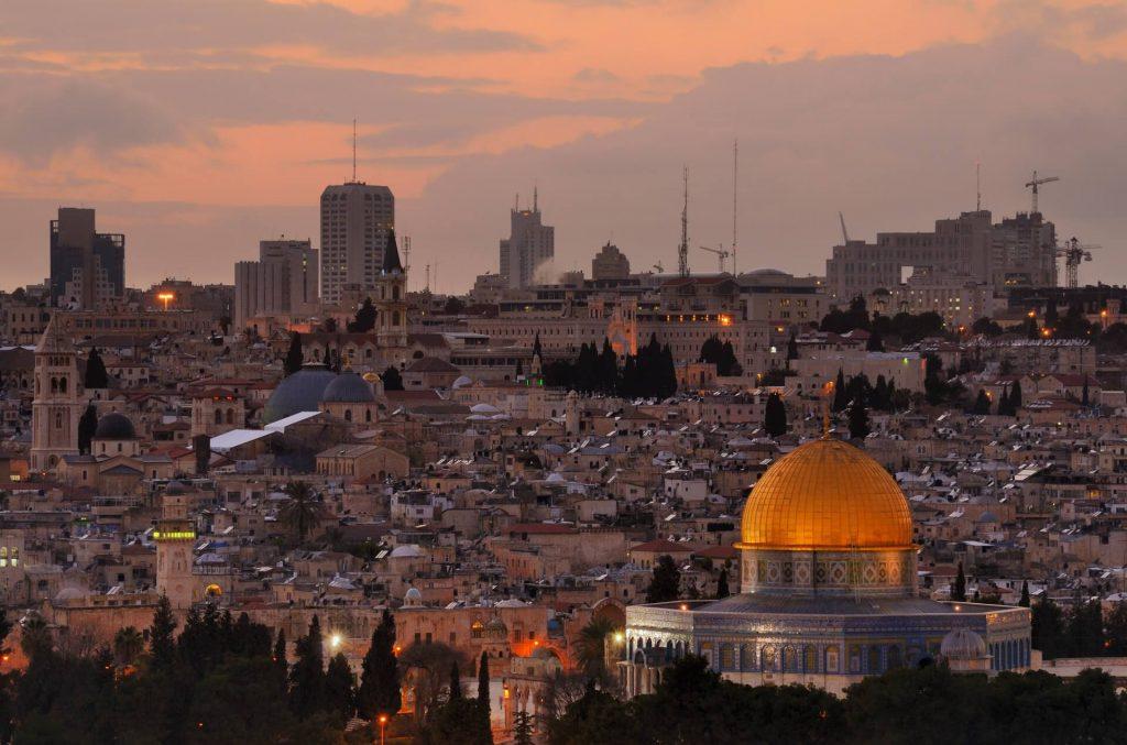 תמא 38 ירושלים